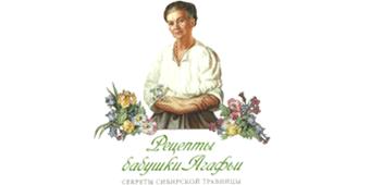 Bania Agafii to naturalne kosmetyki rosyjskie i syberyjskie na bazie ziół, nalewek i naparów.