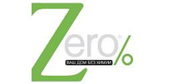 Ekologiczne i bezpieczne detergenty i środków czystości dla domu